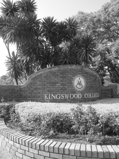 Kingswood Entrance